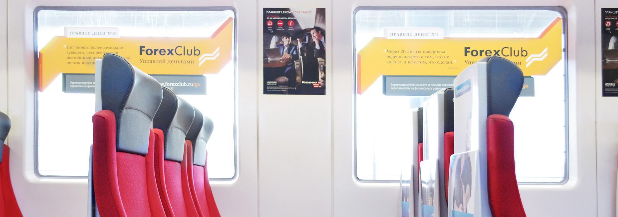 aeroexpress-reklama-okna-mezhokonka