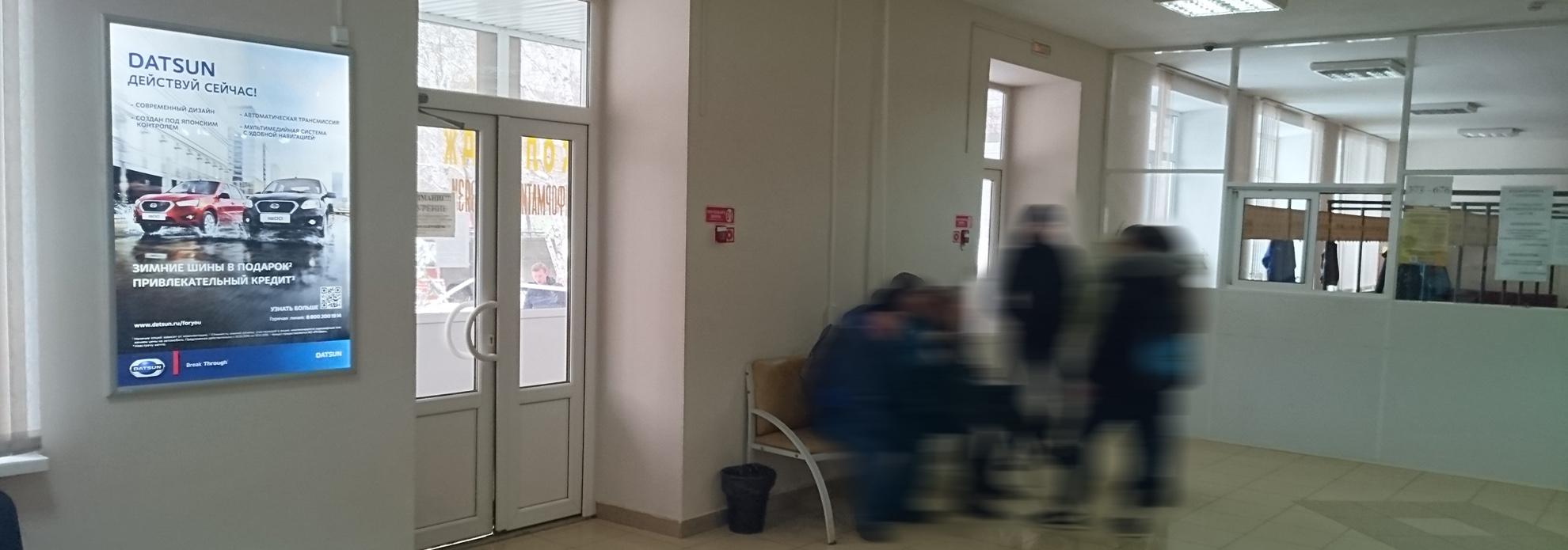 indoor-reklama-institute-tyumen_tiu_tgngu_tmn_50-let-oktyabrya-ul-62