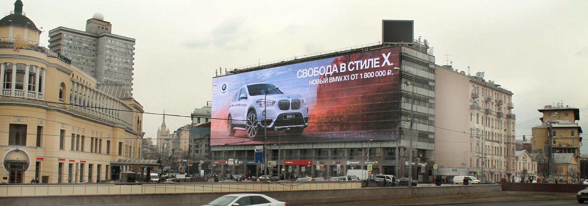 mediafasad-reklama-moscow
