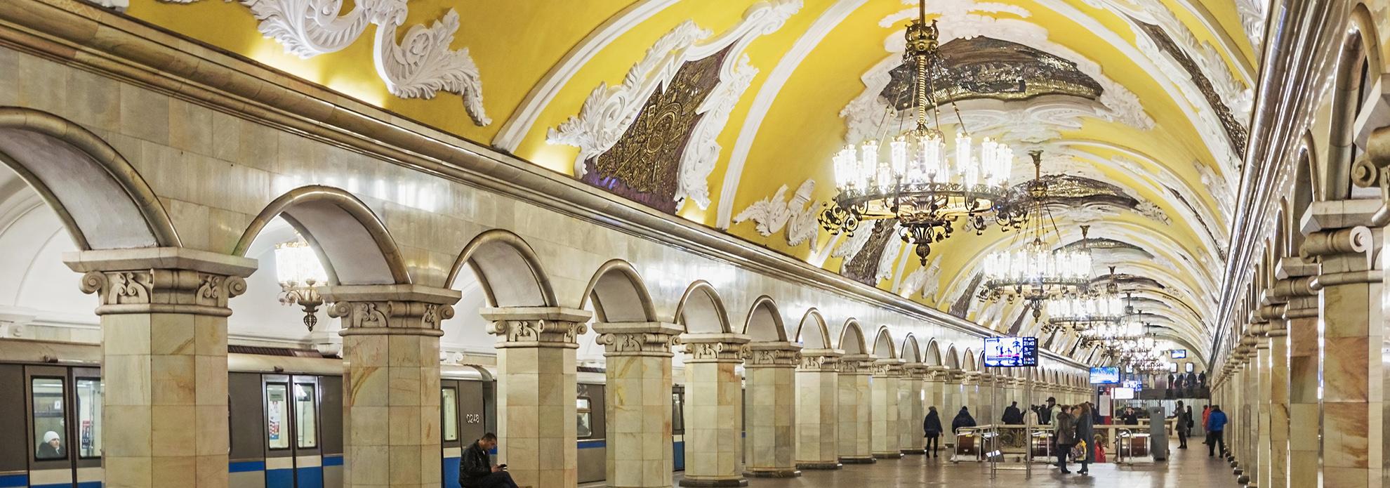 Moscow-metro-vid-stancia