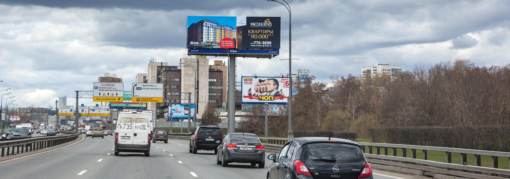 supersite-reklama-moscow