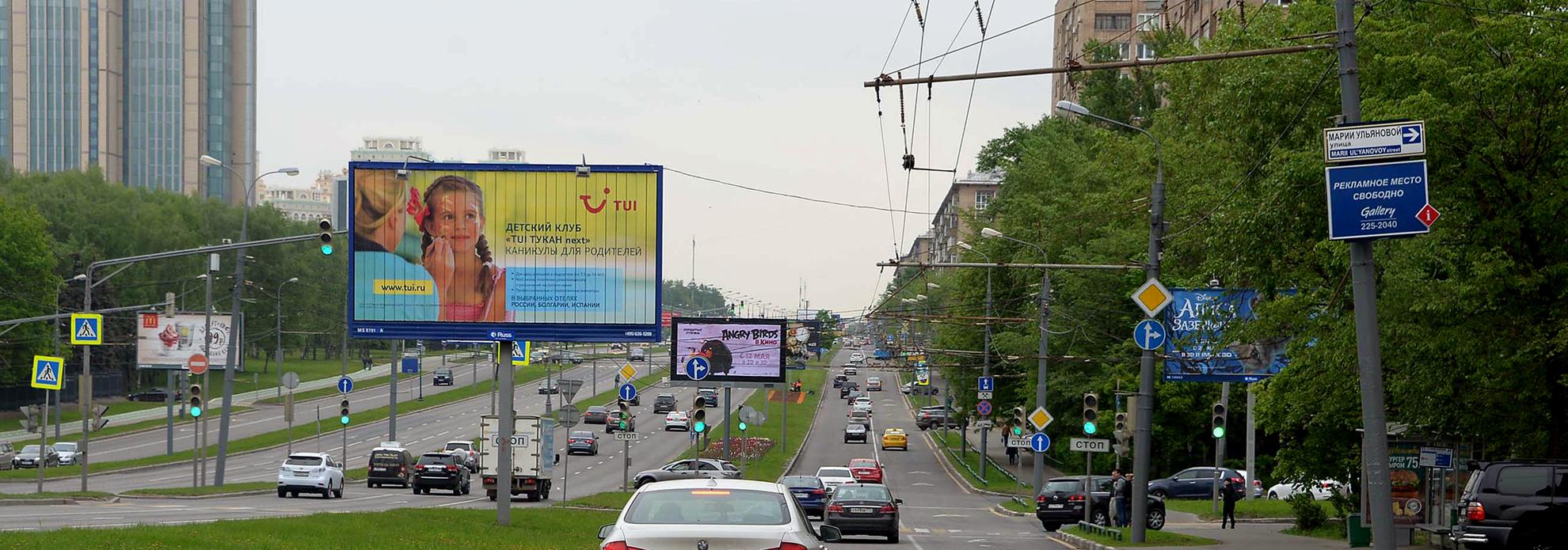 Billboard-3x6-naruzhnaya-reklama-Moskow