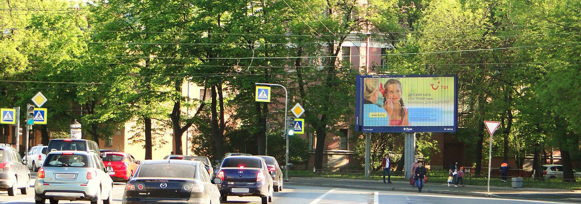 Billboard-3x6-naruzhnaya-reklama-Sankt-Peterburg