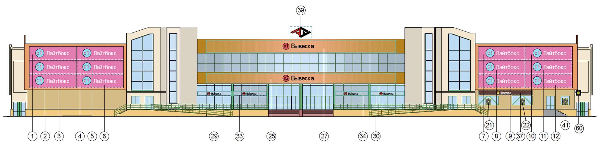 Soglasovanie-raklama-na-torgovom-centre