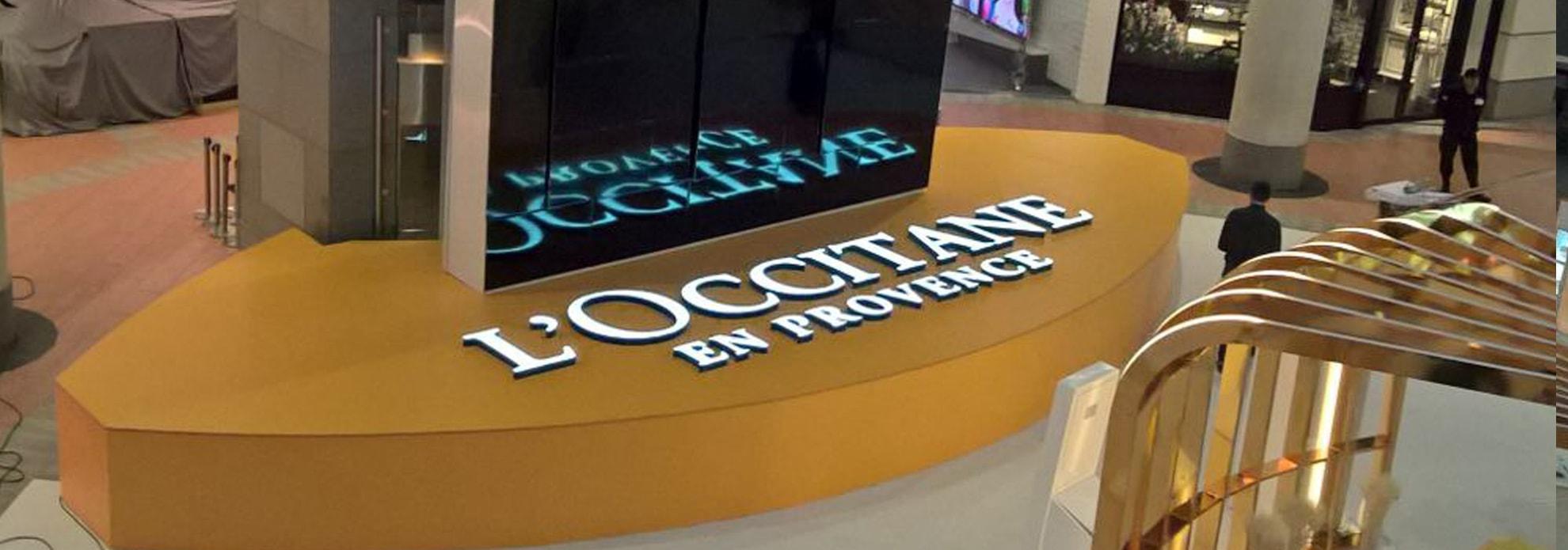 LOccitane рекламный подиум в Торговом центре