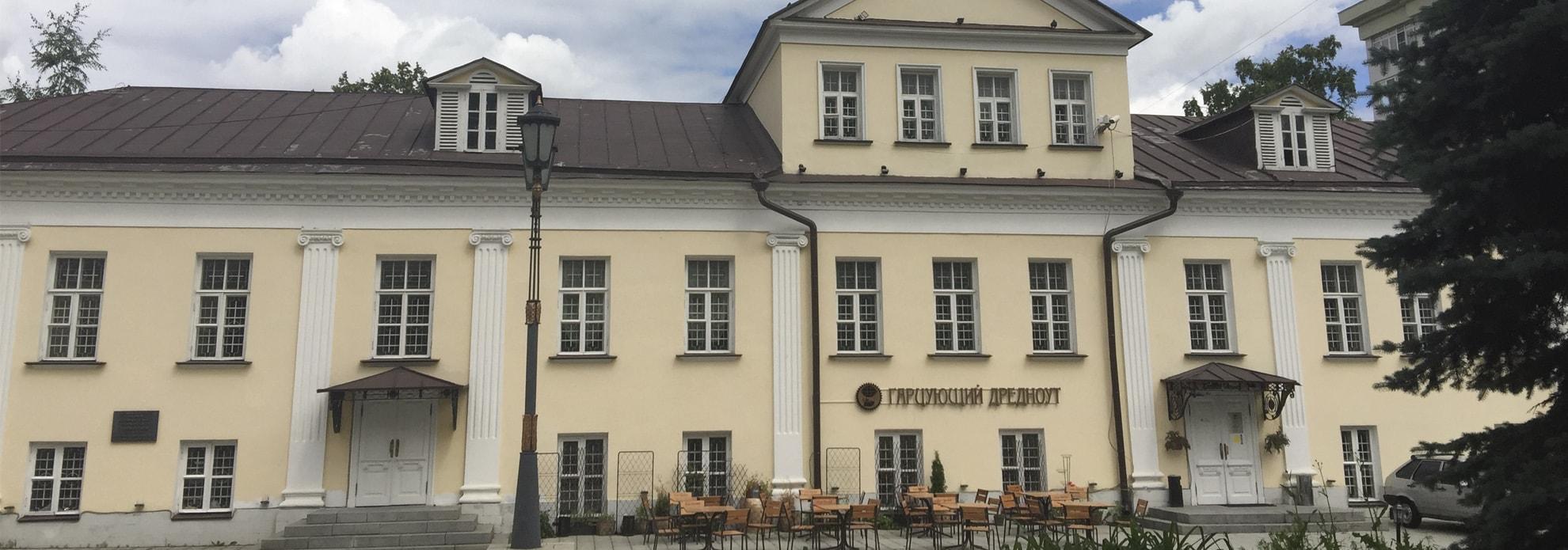 Согласование вывески на здании памятнике архитектуры